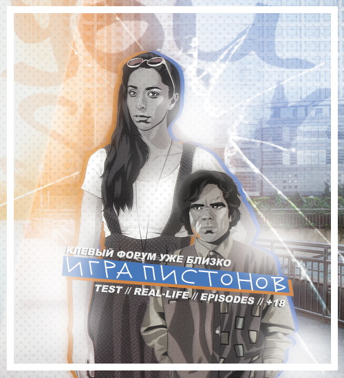 http://s6.uplds.ru/8ovMb.png