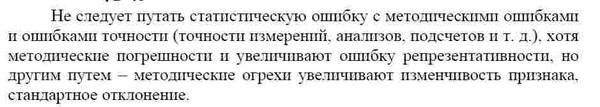http://s6.uplds.ru/t/DIbto.jpg