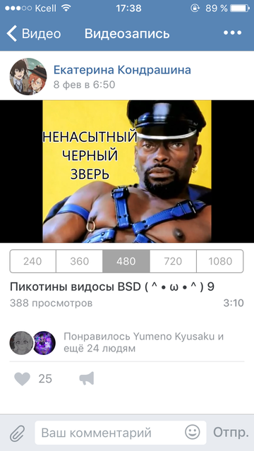 http://s6.uplds.ru/t/IYXb6.png