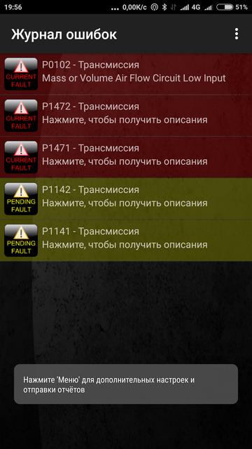 http://s6.uplds.ru/t/Irq8O.png
