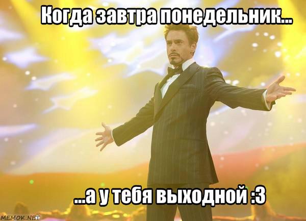 http://s6.uplds.ru/t/Nsr1j.jpg