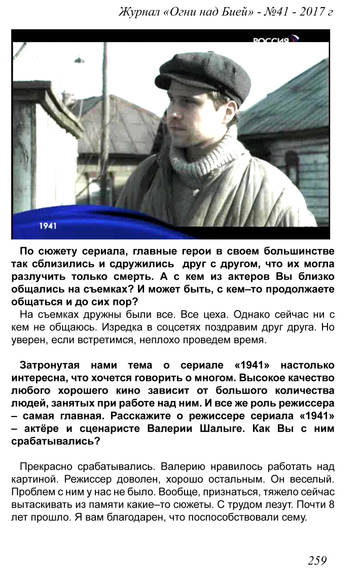 http://s6.uplds.ru/t/Q1L59.jpg