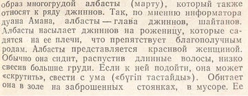 http://s6.uplds.ru/t/ftCbR.png
