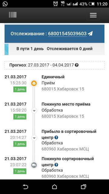 http://s6.uplds.ru/t/scOSl.png
