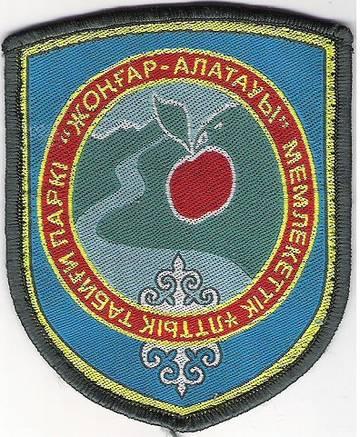 http://s6.uplds.ru/t/ul1N8.jpg