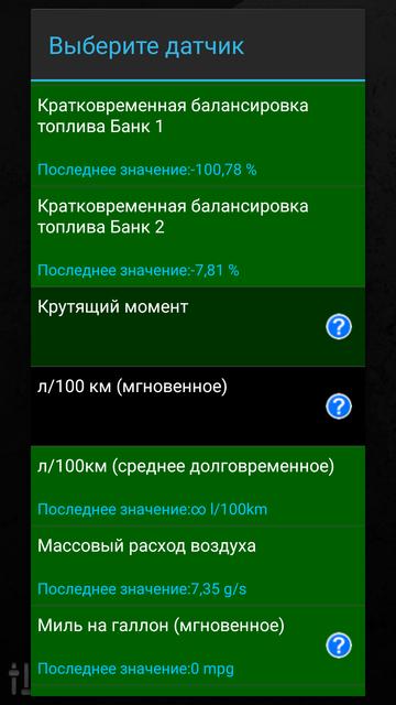 http://s6.uplds.ru/t/xGPfo.png