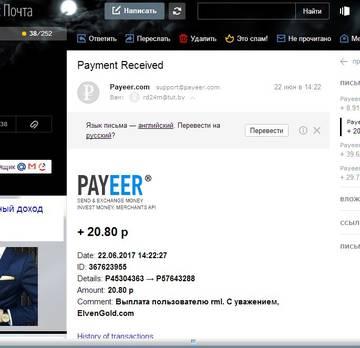http://s6.uplds.ru/t/zPQUn.jpg