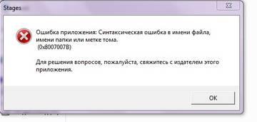 http://s6.uplds.ru/t/5rIYM.jpg