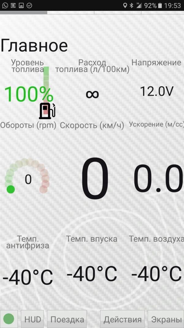 http://s6.uplds.ru/t/EKmuD.jpg